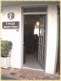 Entrance to Japanese antique shop